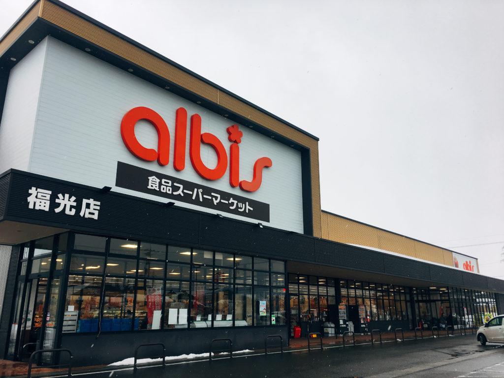 富山県】ご当地スーパーでお土産探し@アルビス | ゴトウチスーパードットコム