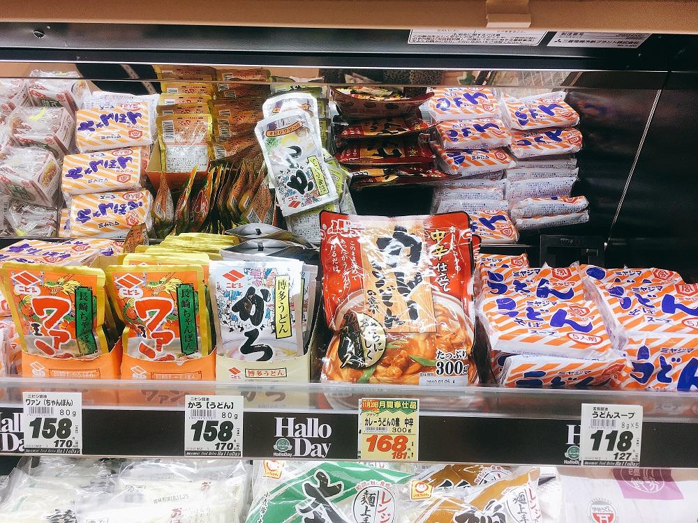 福岡県】ご当地スーパーでお土産探し@ハローデイ