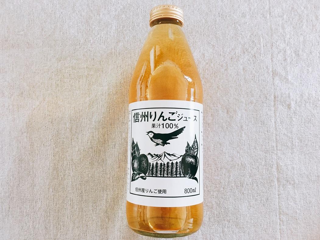信州りんごジュース